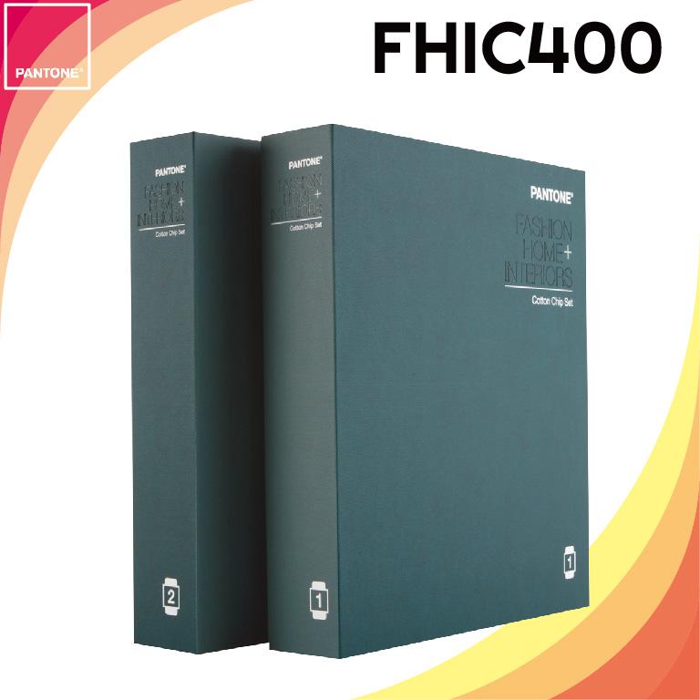 【PANTONE彩通】FHIC400 Cotton Chip Set 棉布版色票套裝《僅接受預訂》美國原裝(2310色)