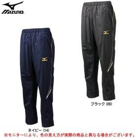 MIZUNO(ミズノ)ミズノプロ ロングパンツ(大きいサイズ)(52WP210)mizuno pro ミズプロ ベースボール メンズ