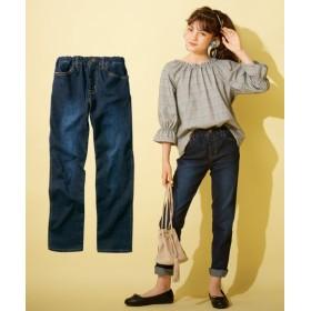 すごく伸びるデニムストレートパンツ(男の子。女の子 子供服。ジュニア服) パンツ