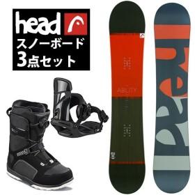 現品のみ 2018-19冬新作 head ヘッド スノーボード メンズ 3点セット 板 ボード バインディング ブーツ ABILITY FLOCKA M 158 スノボ 国内正規代理店品 送料無料