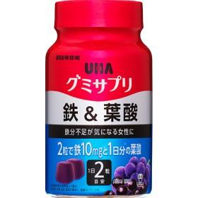 グミサプリ 鉄&葉酸 30日分 (60粒)