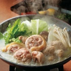 【公式】博多 華味鳥の水炊きセット(3~4人前)