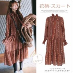 レディースファッション ロングスカート ワンピース シフォン 今季 清楚系 ロングスカート 花柄