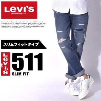 LEVIS リーバイス ジーンズ 511 スリムフィット 511 SLIM FIT 04511 メンズ デニムパンツ