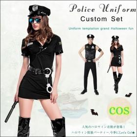 ハロウィン コスチューム コスプレ衣装 4点セット Halloween 警察ゲーム 制服 ハロウィン変装cosplay セットコスチューム セクシー メンズ パーティー衣装 イベント用