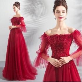 ウェディングドレス オフショルダー ロングパーティードレス   結婚式 お呼ばれ 二次会 女子会 披露宴 発表会 レッド