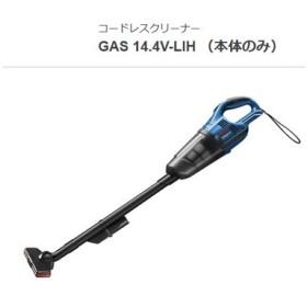 ボッシュ電動工具(BOSCH) 14.4Vバッテリークリーナー (本体のみ) GAS14.4V-LIH