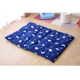 シープジャガード クッションラグマット/絨毯 〔ネイビー 約100×140cm〕 長方形 洗える 底付き感軽減仕様 『スターIT』