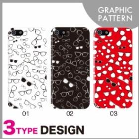 iPhone8 ケース アイフォン8ケース スマホケース 全機種対応 Graphi Patten グラフィック サングラス デザイン スマホケース 【gsc-041