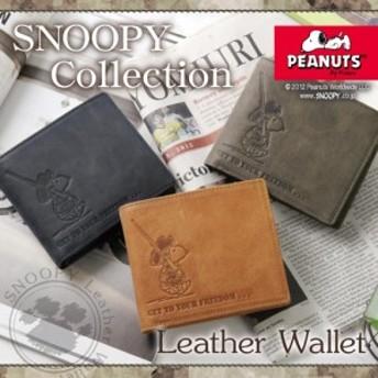 スヌーピー 財布 メンズ 二つ折り 革 スヌーピー グッズ クリスマス 男性 プレゼント おすすめ