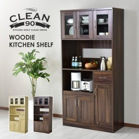 キッチンカウンター キッチンキャビネット キッチンラック キッチンワゴン キッチン 収納棚 食器棚 クリーン90 北欧
