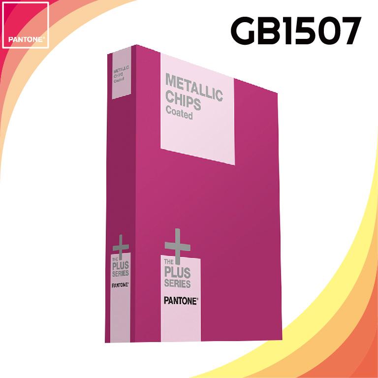 【PANTONE彩通】GB1507 METALLIC CHIP BOOK 金屬色色票─光面銅版紙 美國原裝進口