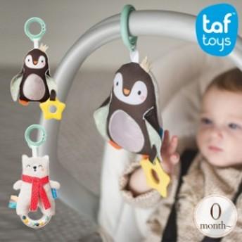 Taftoys タフトイ ペンギンのラトル おもちゃ お出かけ ラトル ベビーカー ベビーカートイ
