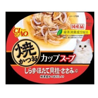 CIAO CIAO焼きかつおカップスープ しらす 60g
