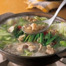 【公式】博多 華味鳥の白もつ鍋セット(水たき風 3~4人前)
