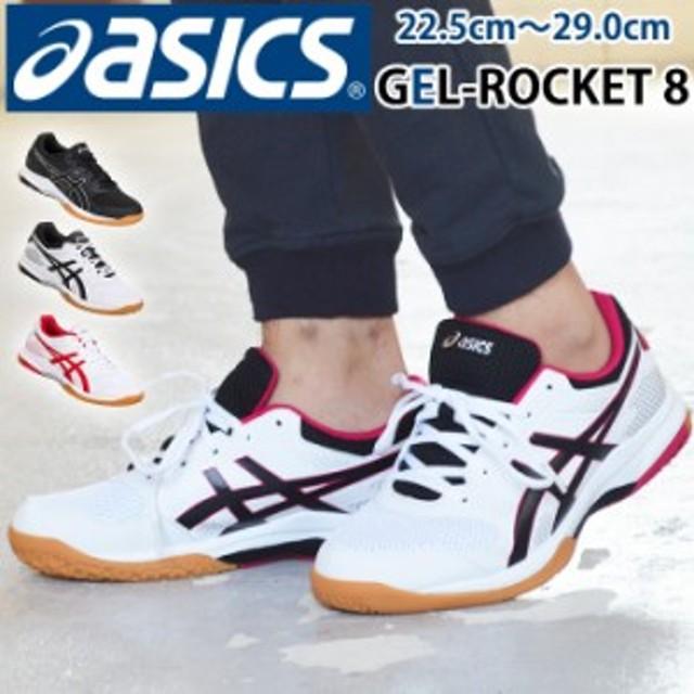 2e0676bb3f2c4b アシックス asics バレーボールシューズ メンズ スニーカー 運動靴 スポーツ バレー レディース キッズ ジュニア【取り寄せ】