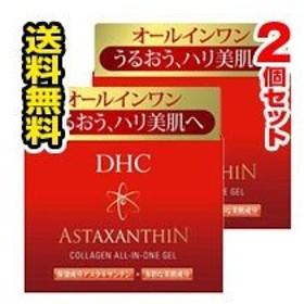 ■送料無料■DHC アスタ C オールインワンジェル(SS)(80g) 2個セット