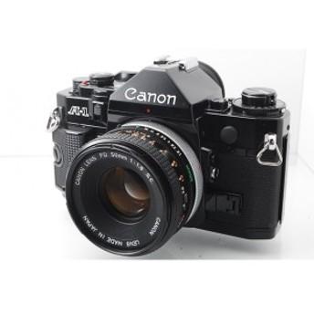 【中古 保証付 送料無料】Canon A-1 +FD50mm F1.8 SC付き / 一眼レフカメラ/ フイルム/ カメラ女子/ 初心者/送料無料
