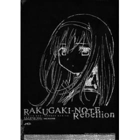 まどか☆ RAKUGAKI-NOTE 京まふSpecial Set/シャフト◆新品Ss【即納】