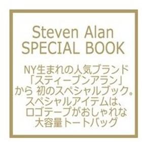 steven alan BIG BAG BOOK / ブランドムック   〔ムック〕