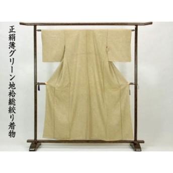 【中古】リサイクル小紋 / 正絹薄グリーン地袷総絞り着物(古着 中古 小紋 リサイクル品)