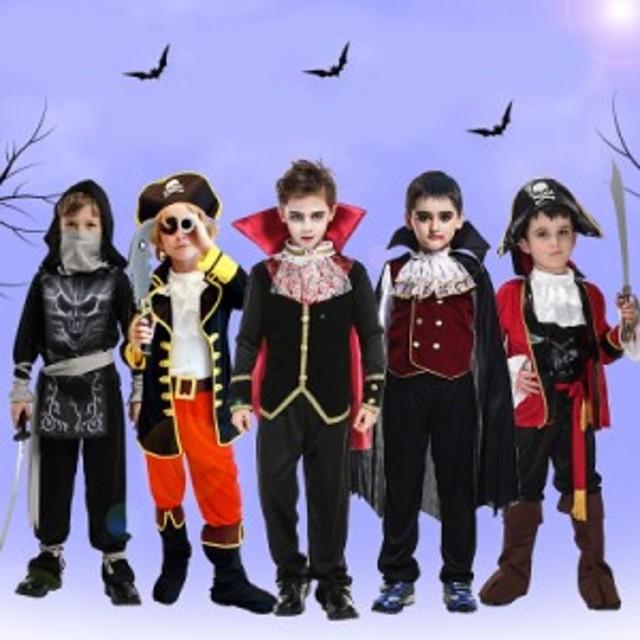acccc01b9a8e7 ハロウィン 仮装 海賊 衣装 ハロウィン特集 男の子 子供衣装 吸血鬼 伯爵 5タイプ Halloween 演出服