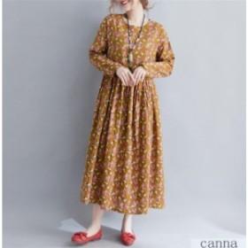 ワンピース コットン レディース 可愛い 大きいサイズ ゆったり ロングワンピース 長袖 花柄ワンピース 体型カバー シャツワンピース 大