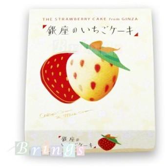 東京ばな奈「銀座のいちごケーキ」4個入 専用おみやげ袋(ショッパー)付き