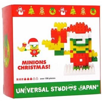 USJ限定 ミニオン ナノブロック クリスマスミニオン◆新品Sa【即納】