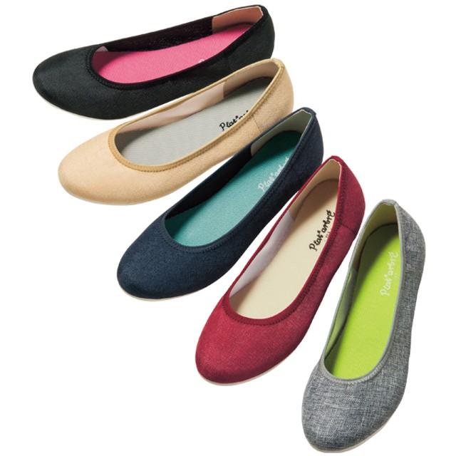 【格安-女性靴】(ピット)レディース超軽量バレエタイプカジュアルシューズ