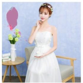 チューブトップ 刺繍 ロング 結婚式 お呼ばれドレス ワンピース パーティードレス 二次会 結婚式ドレス 30代 20代 40代 50代