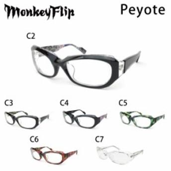 メガネ 度付き メンズ モンキーフリップ メガネフレーム Monkey Flip Peyote スクエア 伊達メガネ サイズ:52 国内正規品