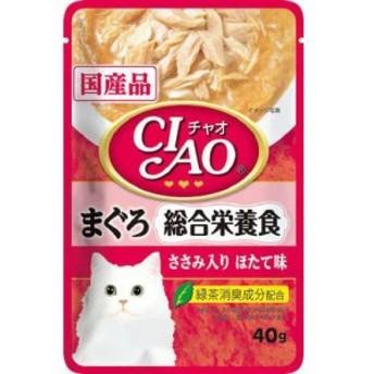 CIAO CIAOキャットフード(パウチ)総合栄養食 まぐろささみ入りほたて 40g
