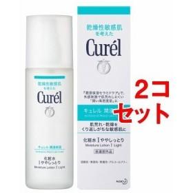 キュレル 化粧水1(ライト)(150mL2コセット)[化粧水 さっぱり]【送料無料】