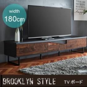 送料無料 幅180cm TVボード TV台 ヴォルグ 完成品 テレビ ローボード 収納 幅180 ブルックリンスタイル
