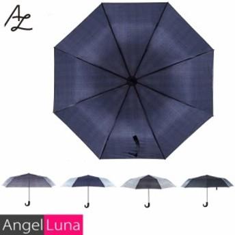 折りたたみ傘 紳士 雨傘 三つ折り 自動オープン ボタン付き 直径97cm 大きめサイズ 8本骨 耐風仕様 撥水加工 収納カバー付き