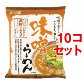 創健社 味噌らーめん(104g10コ)[中華麺・ラーメン]