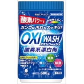 オキシウォッシュ 酸素系漂白剤 680G ボトル