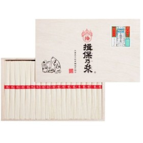 揖保乃糸上級品 B2137575 B3138017