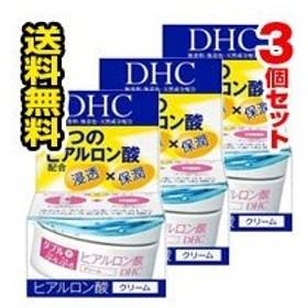 ■送料無料■DHC ダブルモイスチュア クリーム(50g) 3個セット