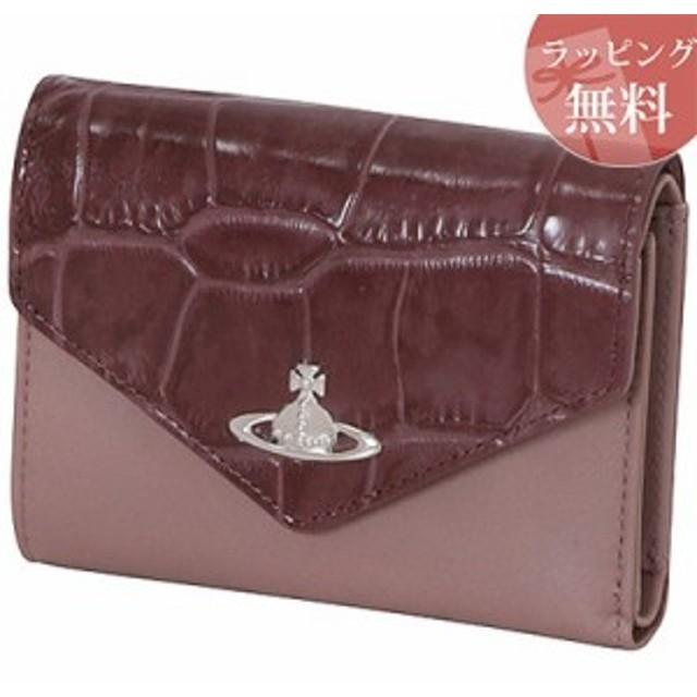 7fe10bcd7325 ヴィヴィアンウエストウッド 折財布 クロコ 三つ折財布 ピンク Vivienne Westwood