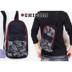 CHIGIRI[ちぎり] ワンショルダー和柄バッグ/日本製/ジャガード 鹿の子/BAG/鞄/CC47-108/送料無料