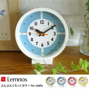 Lemnos レムノス ふんぷんくろっくカラー for table 時計 置き時計 卓上 インテリア クロック