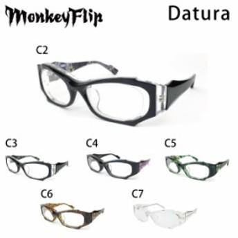 メガネ 度付き メンズ モンキーフリップ メガネフレーム Monkey Flip Datura スクエア 伊達メガネ サイズ:55 国内正規品