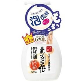サナ なめらか本舗 泡洗顔(200mL)