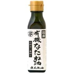 カホク 国産 有機なたね油 ( 100g )/ カホク
