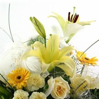 【誕生日 遅れてごめんね母の日12日以降着 83】 おまかせ!黄色オレンジ系フラワーアレンジメント 花束 花ギフト誕生日