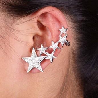 銀色 光沢のある クリスタル 女性 右耳のクリップ クランプ イヤリング耳のカフ