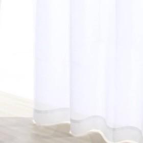 HOME COORDY 防炎 ボイルカーテン アイボリ- 100X93cm HC-FPV ホームコーディ 100X93cm レースカーテン