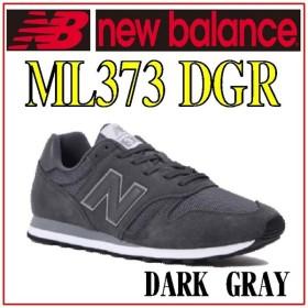 【カジュアルシューズ】【New Balance】 ML373 DGR【470】